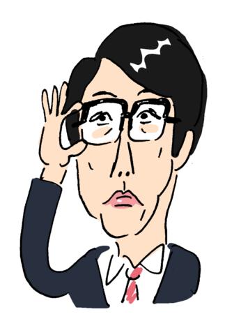 okamurachan.png